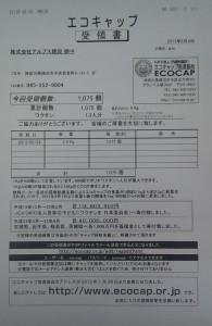 DCIM0272