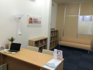 青葉台校 英会話教室