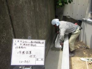 ブロック工事4JPG