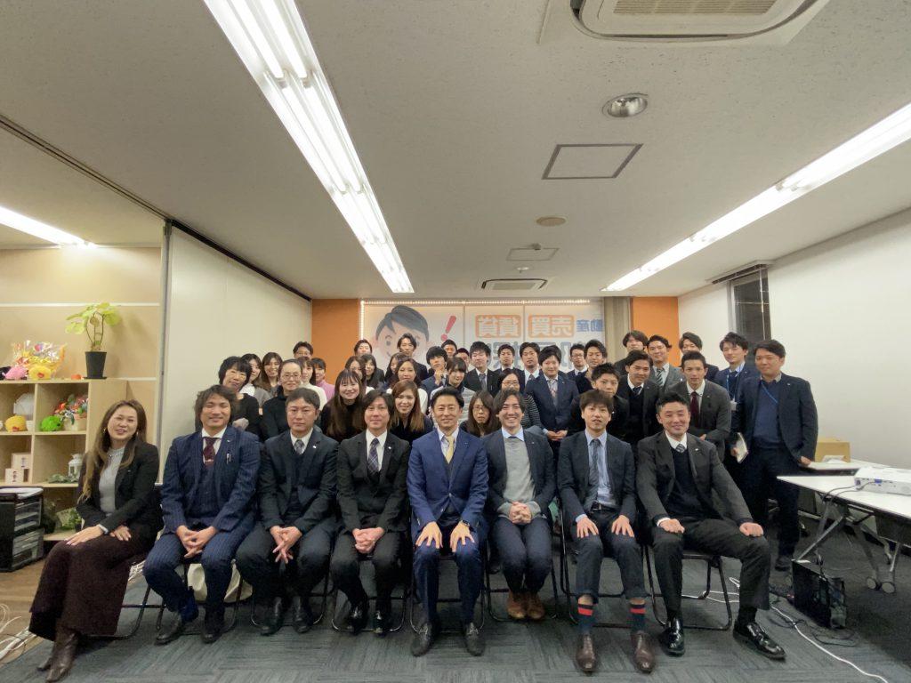 横浜の不動産会社 アルプスの賃貸管理 アルプスエージェント全支店 アルプス建設 管理部 IT事業部